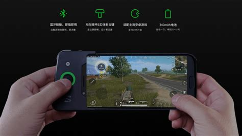 Xiaomi BlackShark Gaming Smartphone Launched: Here are the