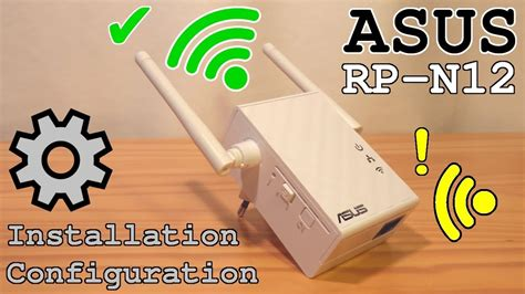 ASUS Wi-Fi Extender RP-N12 • Unboxing Installation